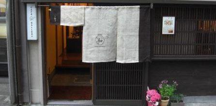 京都カフェギャラリー紹介